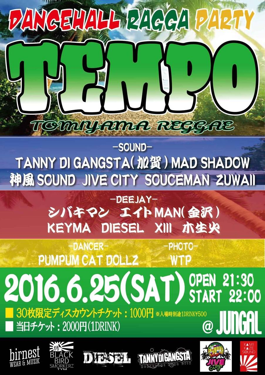 TEMPO1