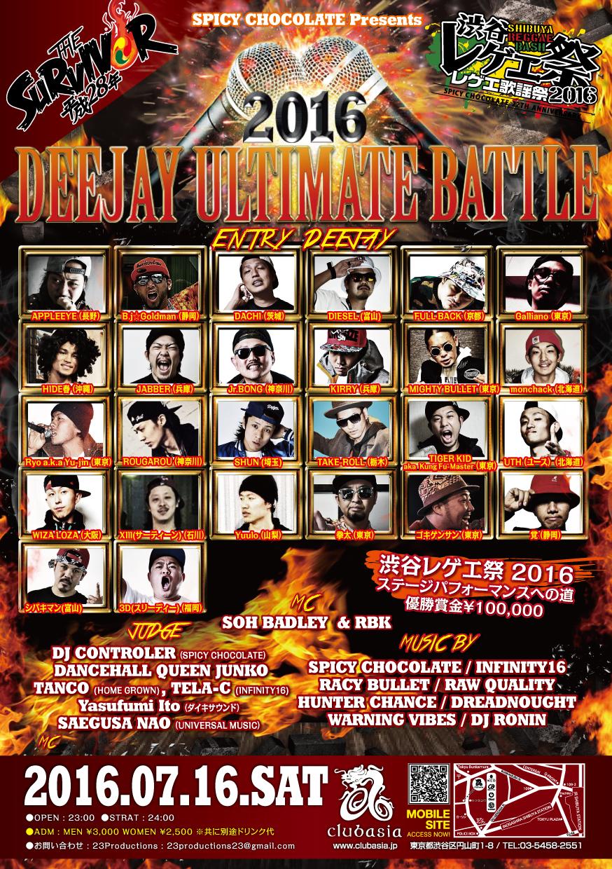 shibuya_reggae