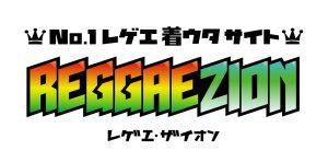 reggaezion_logo