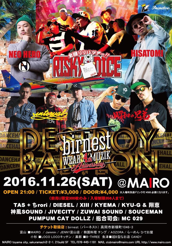 birnest_RISKYDICE-TOUR富山