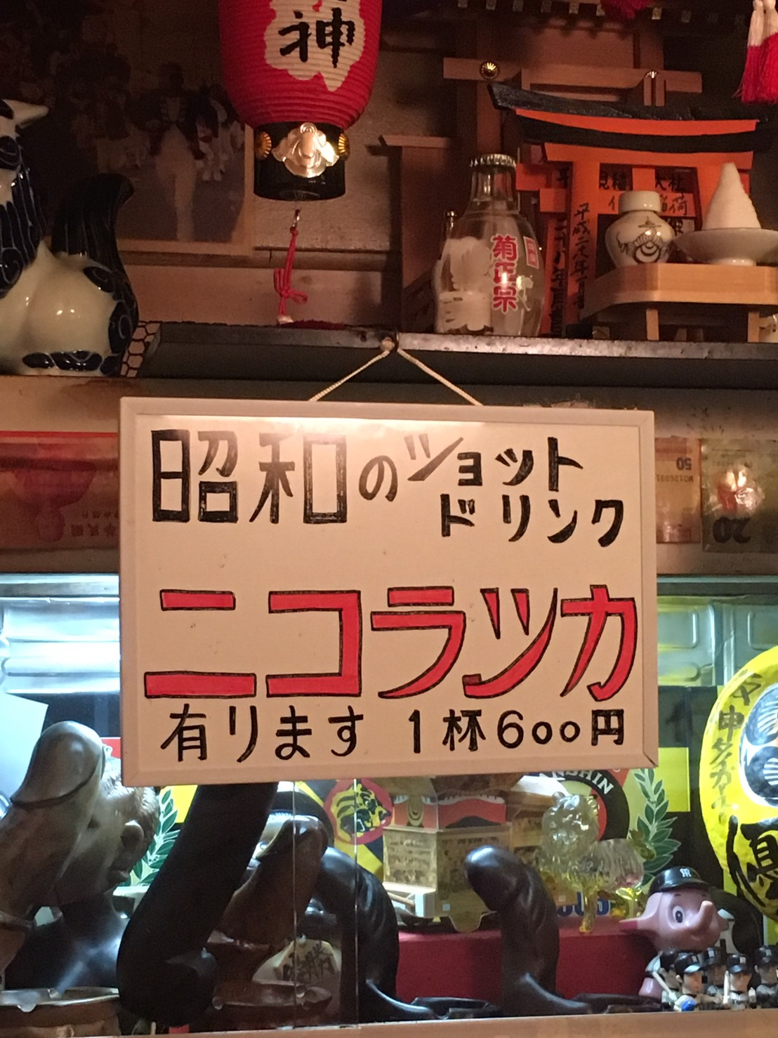 昭和の兄弟 LIVE 大阪
