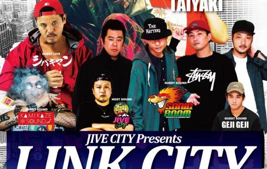 JIVE CITY 富山 ダンスホール