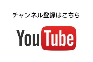 シバキマン OFFICIAL チャンネル