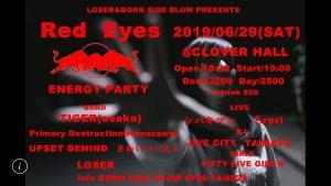 Red Eyes 高岡