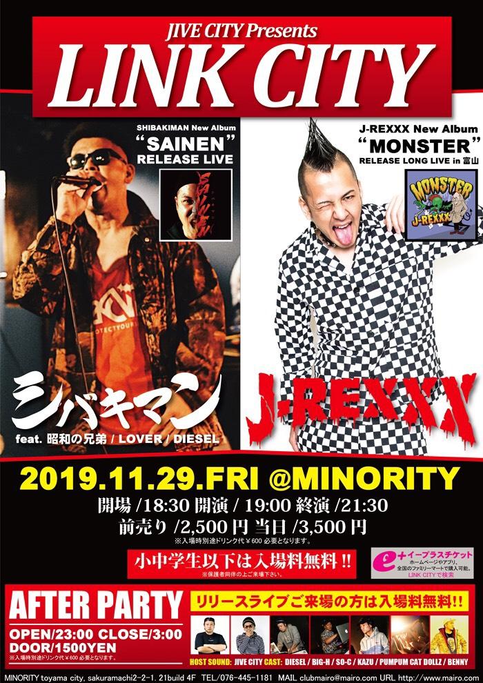 J REXXX monster