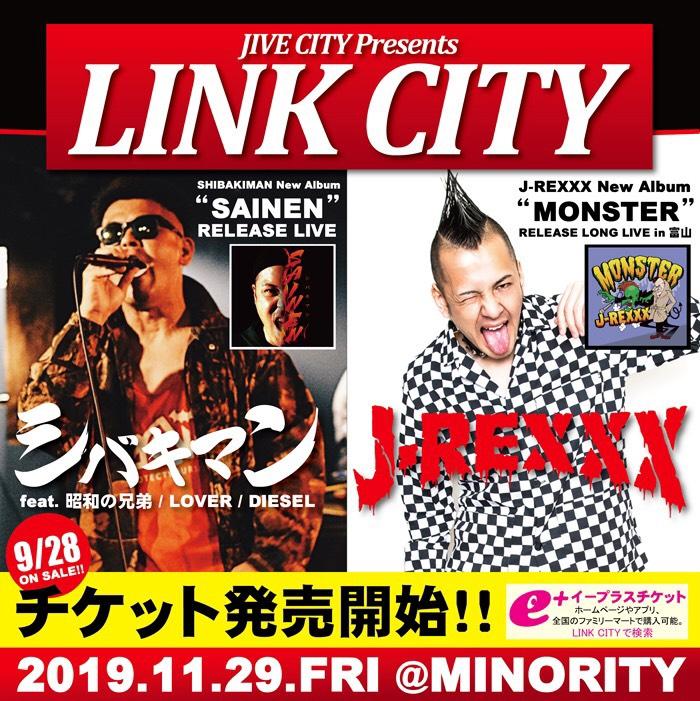 シバキマン J REXXX