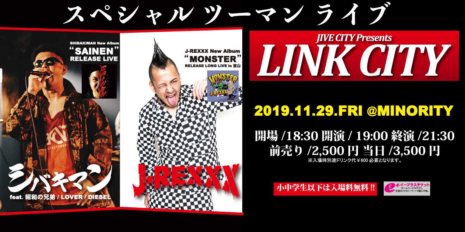 J_REXXX